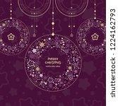 shining christmas decoration...   Shutterstock .eps vector #1224162793