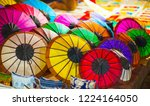colorful patterns ... | Shutterstock . vector #1224164050