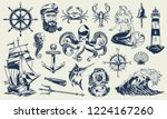 vintage monochrome nautical... | Shutterstock .eps vector #1224167260