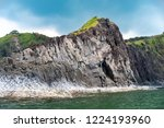 beautiful cliff landscape at... | Shutterstock . vector #1224193960