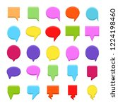 colorful comic speech bubble set | Shutterstock .eps vector #1224198460