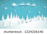 santa flies on a snowy hill.... | Shutterstock .eps vector #1224236140