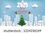 winter scenery in the city.... | Shutterstock .eps vector #1224236149