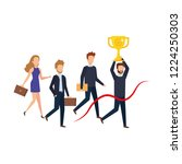 businesspeople with trophy cup... | Shutterstock .eps vector #1224250303