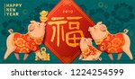 fortune word written in chinese ... | Shutterstock . vector #1224254599
