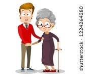 elderly woman with young... | Shutterstock .eps vector #1224264280