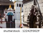 detail of a minor temple with... | Shutterstock . vector #1224293029