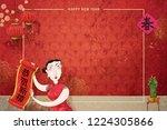 beautiful woman in qi pao... | Shutterstock .eps vector #1224305866