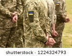 ukraine patch flag on army... | Shutterstock . vector #1224324793