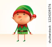 little elf sits at the edge.... | Shutterstock .eps vector #1224339376
