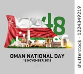 48 oman national day  | Shutterstock . vector #1224349219