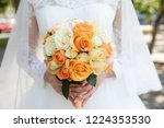 beautiful wedding bouquet of... | Shutterstock . vector #1224353530
