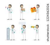 vector scientist man in lab... | Shutterstock .eps vector #1224362026