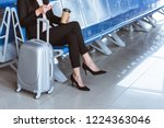 close up of young businesswoman ... | Shutterstock . vector #1224363046