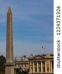 luxor obelisk   ancient... | Shutterstock . vector #1224371326