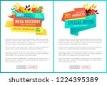 natural product exclusive mega... | Shutterstock .eps vector #1224395389