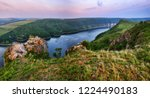 picturesque canyon of the... | Shutterstock . vector #1224490183