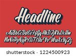 headline lettering alphabet.... | Shutterstock .eps vector #1224500923