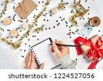 festive decorations  delicate... | Shutterstock . vector #1224527056