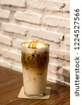 ice caramel macchiato in the... | Shutterstock . vector #1224527566