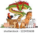All 12 Chinese Zodiac Animals...