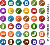 color back flat icon set   milk ... | Shutterstock .eps vector #1224580663