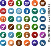 color back flat icon set  ... | Shutterstock .eps vector #1224580666