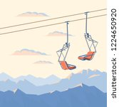 chair ski lift for mountain... | Shutterstock .eps vector #1224650920
