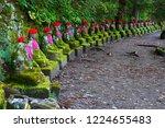 narabi jizo statues or bake... | Shutterstock . vector #1224655483