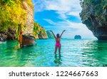 beautiful nature scenic...   Shutterstock . vector #1224667663
