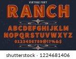 font script typeface vector... | Shutterstock .eps vector #1224681406