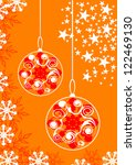 drawing of a glass christmas... | Shutterstock . vector #122469130