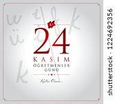 24 kasim ogretmenler gunu... | Shutterstock .eps vector #1224692356