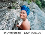 outdoor portrait of beautiful... | Shutterstock . vector #1224705103