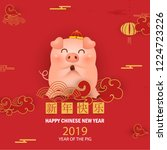 happy chinese new year of the... | Shutterstock .eps vector #1224723226
