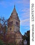 purely romanesque st. gallus... | Shutterstock . vector #1224757750