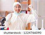 young biochemist wearing... | Shutterstock . vector #1224766090