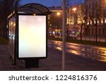 train stop bus shelter  with... | Shutterstock . vector #1224816376