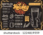 christmas menu template for... | Shutterstock .eps vector #1224819559