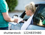 driving school. young woman or... | Shutterstock . vector #1224835480