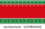 knitted background. celebration ... | Shutterstock .eps vector #1224864640