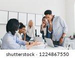 pensive african office worker... | Shutterstock . vector #1224867550