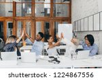 excited students of... | Shutterstock . vector #1224867556