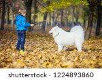 preschool boy playing with...   Shutterstock . vector #1224893860