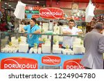 istanbul   may 14  2014  ... | Shutterstock . vector #1224904780