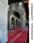 diyarbakir  turkey   jun 9 ... | Shutterstock . vector #1224904810
