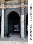 diyarbakir  turkey   jun 9 ... | Shutterstock . vector #1224904813