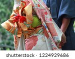 close up young couple holding... | Shutterstock . vector #1224929686