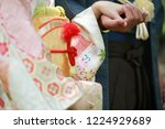 close up young couple holding... | Shutterstock . vector #1224929689