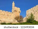 David's tower (citadel) - the old city of Jerusalem (Israel) - stock photo